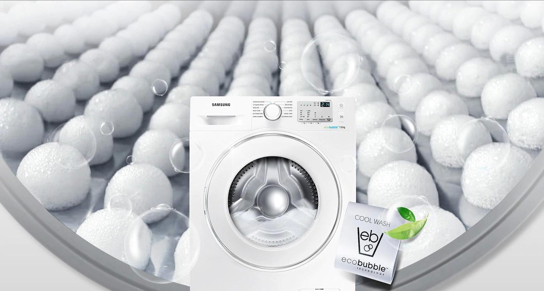 ماشین لباسشویی سامسونگ 8 کیلو